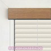 Кассетные горизонтальные жалюзи цвет-10-ЖЕМЧУГ ПОД ДЕРЕВО - 25 мм