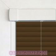 INTEGRA G-FORM - КАССЕТНЫЕ Горизонтальные жалюзи цвет-117 КОРИЧНЕВЫЙ - 25 мм