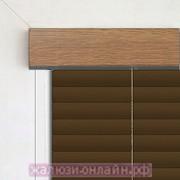 Кассетные горизонтальные жалюзи цвет-117-КОРИЧНЕВЫЙ ПОД ДЕРЕВО - 25 мм