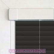 INTEGRA G-FORM - КАССЕТНЫЕ Горизонтальные жалюзи цвет-165 ЧЁРНЫЙ - 25 мм