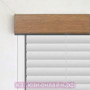 Кассетные горизонтальные жалюзи цвет-168-СЕРЕБРЯНАЯ ПОД ДЕРЕВО - 25 мм