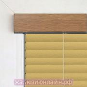 Кассетные горизонтальные жалюзи цвет-199-ЗОЛОТО ПОД ДЕРЕВО - 25 мм