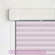 INTEGRA G-FORM - КАССЕТНЫЕ Горизонтальные жалюзи цвет-2001 СВЕТЛОРОЗОВЫЙ - 25 мм