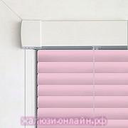 INTEGRA G-FORM - КАССЕТНЫЕ Горизонтальные жалюзи цвет-2008 РОЗОВЫЙ - 25 мм