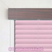Кассетные горизонтальные жалюзи цвет-2008-РОЗОВЫЙ ПОД МАХАГОН - 25 мм