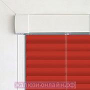 INTEGRA G-FORM - КАССЕТНЫЕ Горизонтальные жалюзи цвет-200 КРАСНЫЙ - 25 мм