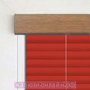 Кассетные горизонтальные жалюзи цвет-200-КРАСНЫЙ ПОД ЗОЛОТОЙ-ДУБ - 25 мм
