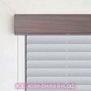 Кассетные горизонтальные жалюзи цвет-2302-ЖЕМЧУГ ПОД МАХАГОН - 25 мм