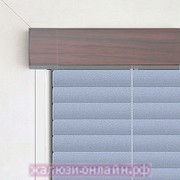 Кассетные горизонтальные жалюзи цвет-2306-ЖЕМЧУГ ПОД МАХАГОН - 25 мм