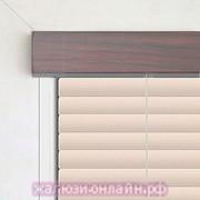 Кассетные горизонтальные жалюзи цвет-2307-ЖЕМЧУГ ПОД МАХАГОН - 25 мм