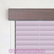 Кассетные горизонтальные жалюзи цвет-2311-ЖЕМЧУГ ПОД МАХАГОН - 25 мм