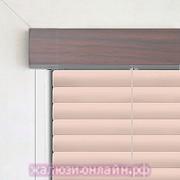 Кассетные горизонтальные жалюзи цвет-3001-СВЕТЛОРОЗОВЫЙ ПОД МАХАГОН - 25 мм