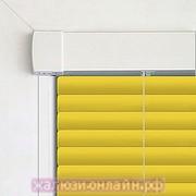 INTEGRA G-FORM - КАССЕТНЫЕ Горизонтальные жалюзи цвет-309 ЖЁЛТЫЙ - 25 мм