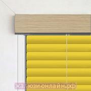 Кассетные горизонтальные жалюзи цвет-309-ЖЁЛТЫЙ ПОД СВЕТЛЫЙ-ДУБ - 25 мм
