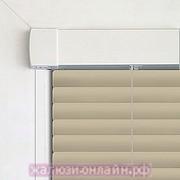 INTEGRA G-FORM - КАССЕТНЫЕ Горизонтальные жалюзи цвет-4197 БЕЖЕВЫЙ - 25 мм