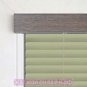 Кассетные горизонтальные жалюзи цвет-5032-САЛАТОВЫЙ ТЕМНОЕ-ДЕРЕВО - 25 мм