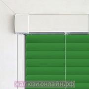 INTEGRA G-FORM - КАССЕТНЫЕ Горизонтальные жалюзи цвет-518 ЗЕЛЕНЫЙ - 25 мм