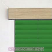 Кассетные горизонтальные жалюзи цвет-518-ЗЕЛЕНЫЙ СВЕТЛЫЙ-ДУБ - 25 мм