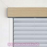 Кассетные горизонтальные жалюзи цвет-565-СВЕТЛОГОЛУБОЙ ПОД ДУБ-СВЕТЛЫЙ - 25 мм