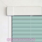 INTEGRA G-FORM - КАССЕТНЫЕ Горизонтальные жалюзи цвет-6002 ГОЛУБОЙ - 25 мм