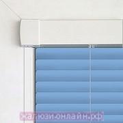 INTEGRA G-FORM - КАССЕТНЫЕ Горизонтальные жалюзи цвет-604-ГОЛУБОЙ - 25 мм