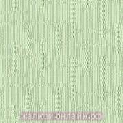 Жалюзи КЕНИЯ-27 САЛАТОВЫЙ - Вертикальные купить на окна с карнизом и тканью - цена за 1 кв. метр включает всё