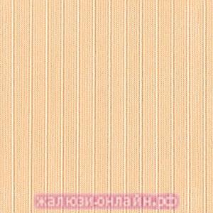 Жалюзи вертикальные тканевые ЛАЙН-04 ПЕРСИК - с карнизом и тканью - цена за 1 кв. метр включает всё