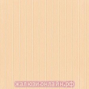 Жалюзи вертикальные тканевые ЛАЙН-35 АБРИКОС - с карнизом и тканью - цена за 1 кв. метр включает всё