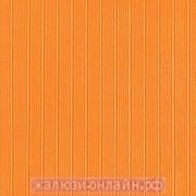 Жалюзи вертикальные тканевые ЛАЙН-95 ОРАНЖЕВЫЙ - с карнизом и тканью - цена за 1 кв. метр включает всё