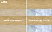 GRANDE BOX DUO - Рулонные шторы ЗЕБРА из ткани LAVANDER БЕЖЕВЫЙ - Цена за 1 пог. метр высоты