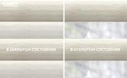 INTEGRA SLIM DUO - Рулонные шторы ЗЕБРА из ткани LIBRA СЕРЫЙ - Цена за 1 пог. метр высоты