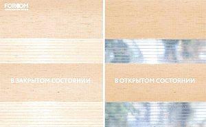 Рулонные шторы день ночь GRANDE BOX DUO - Рулонные шторы ЗЕБРА из ткани LINEN-02 - Цена за 1 пог. метр высоты