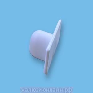 Магнитный фиксатор нижнего карниза горизонтальных жалюзи