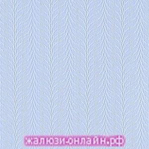 Жалюзи вертикальные тканевые МАГНОЛИЯ-05 ГОЛУБОЙ - с карнизом и тканью - цена за 1 кв. метр включает всё
