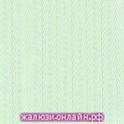 МАГНОЛИЯ 07 САЛАТОВЫЙ - Ламели вертикальные из ткани без карниза - цена за 1 кв. метр с грузилами и цепочкой