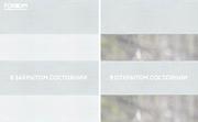 Рулонные шторы день ночь GRANDE BOX DUO - Рулонные шторы ЗЕБРА из ткани METALIC БЕЛЫЙ - Цена за 1 пог. метр высоты