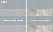 Рулонные шторы день ночь GRANDE BOX DUO - Рулонные шторы ЗЕБРА из ткани METALIC СЕРЕБРО - Цена за 1 пог. метр высоты