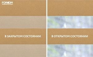 Рулонные шторы день ночь GRANDE BOX DUO - Рулонные шторы ЗЕБРА из ткани METALIC ЗОЛОТО - Цена за 1 пог. метр высоты