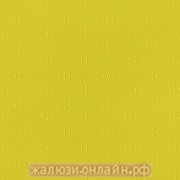 ПОЛЮС М91 ЖЕЛТЫЙ - Ламели вертикальные из ткани без карниза - цена за 1 кв. метр с грузилами и цепочкой