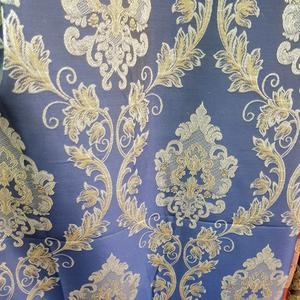 Римские шторы купить Портьерная ткань классика синяя. Ширина - 280 см. Арт. KPT7-208 - цена за 1 кв.м.