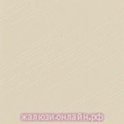 РАДУГА 04 ПЕРСИК - Ламели вертикальные из ткани без карниза - цена за 1 кв. метр с грузилами и цепочкой