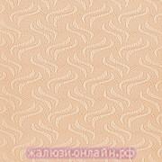 РЕГАЛ 87 ПЕРСИК - Ламели вертикальные из ткани без карниза - цена за 1 кв. метр с грузилами и цепочкой