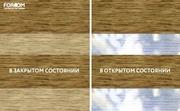 INTEGRA BOX DUO - Рулонные шторы ЗЕБРА из ткани SAVANA КОРИЧНЕВЫЙ - Цена за 1 пог. метр высоты