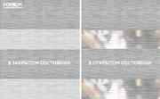 Рулонные шторы день ночь GRANDE BOX DUO - Рулонные шторы ЗЕБРА из ткани SAVANA СЕРЫЙ - Цена за 1 пог. метр высоты
