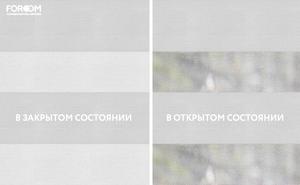 Рулонные шторы день ночь GRANDE BOX DUO - Рулонные шторы ЗЕБРА из ткани SHADE БЕЛЫЙ - Цена за 1 пог. метр высоты
