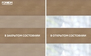 INTEGRA SLIM DUO - Рулонные шторы ЗЕБРА из ткани SHADE БЕЖЕВЫЙ - Цена за 1 пог. метр высоты