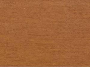 Горизонтальные пластиковые жалюзи AMILUX ТАЙГА орех - 50 мм ламели