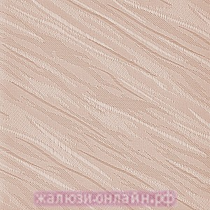ВЕНЕЦИЯ 09 КОФЕЙНЫЙ - Ламели вертикальные из ткани без карниза - цена за 1 кв. метр с грузилами и цепочкой