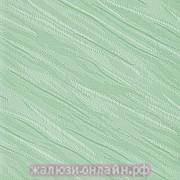ВЕНЕЦИЯ 12 ЗЕЛЁНЫЙ - Ламели вертикальные из ткани без карниза - цена за 1 кв. метр с грузилами и цепочкой