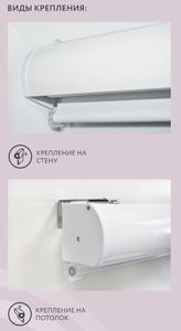Рулонные шторы в белом коробе GRANDE BOX - Шир 149см на Выс 142cм из ткани ШАНХАЙ 22 БЕЖЕВЫЙ правая - 1 штука